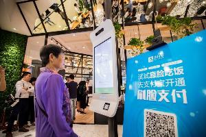"""ต้นสังกัดแพลตฟอร์มการชำระเงินออนไลน์ """"อาลีเพย์"""" (Alipay) คือสตาร์ทอัปที่เป็นยูนิคอร์นอันดับ 1 ของโลก"""