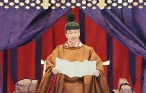 อ่านนัยพระราชดำรัสขึ้นครองราชย์พระจักรพรรดิญี่ปุ่น