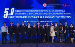 """ส.การค้าส่งเสริมธุรกิจไทย-จีน ประชุมผปก.ไทย """" วิเคราะห์ศก. การเมือง เทคโนโลยี และกฎหมาย จีนยุคใหม่"""" รองรับบุกตลาดจีนยุค 5G"""