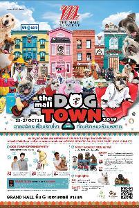 """คนรักสุนัขเตรียมเฮ กับงาน """"The Mall Dog Town 2019"""" อาณาจักรเพื่อนรักสี่ขาที่คนรักหมา ห้ามพลาด!!"""