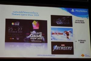 """โซนี่ จัดให้ """"The Last of Us Part II"""" รองรับภาษาไทย พร้อมความรู้สึกหลังลอง 3 เกมใหม่"""