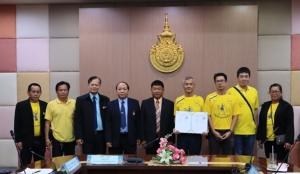 สภากัญชาแห่งประเทศไทย ดันผุดนิคมฯ กัญชง-กัญชาใน จ.ชลบุรี รับอีอีซี