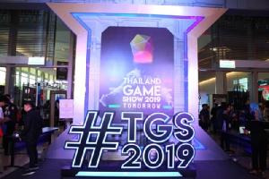 """เริ่มแล้ว! มหกรรมเกมสุดยิ่งใหญ่แห่งปี """"Thailand Game Show 2019"""""""