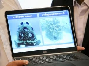 ศูนย์บริการวิชาการ ม.อ. แถลงจัดทำโครงศึกษาวิจัย แนวทางการบริหารจัดการปากร่องน้ำบ้านน้ำเค็ม จ.พังงา