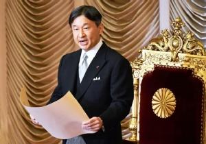 """""""อภัยโทษ"""" ฉลองจักรพรรดิญี่ปุ่นครองราชย์ : คืนคนสู่สังคม VS ล้างอาญาคนบาป"""
