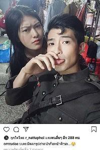 """""""ตูมตาม"""" สอยนางงามอีกแล้วจ้า ว่าที่แฟนใหม่ """"หนูเล็ก อรฤดี"""" ผู้เข้าประกวดเวทีนางสาวไทย"""