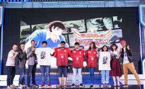 """""""Captain Tsubasa: Dream Team"""" เวอร์ชันภาษาไทยเปิดโหลดแล้ว"""