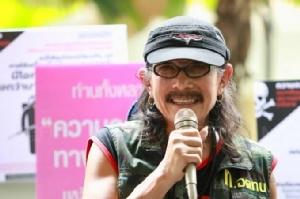 """""""แอ๊ด บาว""""จวกสันดานอเมริกาตัดจีเอสพี ปลุกคนไทยร่วมกันสู้ รัฐบาลอย่ายอมมัน"""