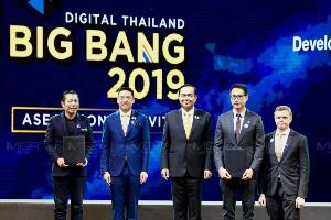 """""""บิ๊กตู่"""" เปิดมหกรรมเทคโนโลยีดิจิทัล ดันไทยเป็นประเทศพัฒนาตามยุทธศาสตร์ 20 ปี"""