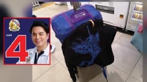 """""""ทัฬอิญ"""" เตือนภัย! กลับจากญี่ปุ่น โดนศุลกากรขอค้นกระเป๋าสุดท้ายของหาย"""