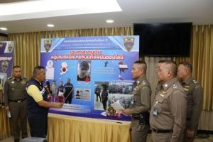 รวบหนุ่มเกาหลีหนีหมายจับร่วมแก๊งพนันออนไลน์เข้าไทย