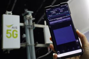 เอไอเอส ทดสอบ 5G ในงาน Digital Thailand ทำสถิติสูงสุด 2 Gbps