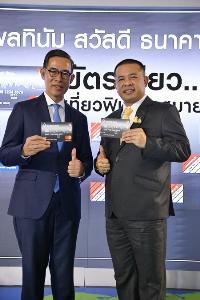 ธนาคารกรุงเทพ จับมือเว็บ สวัสดี เปิดตัวบัตรเครดิตใหม่เอาใจคนรุ่นใหม่ชอบเที่ยว
