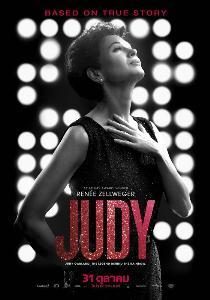 """เรื่องย่อ """"JUDY"""""""