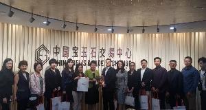 """สถาบันอัญมณีฯ นำทีมโรดโชว์เซี่ยงไฮ้ ดึงผู้ประกอบการจีนร่วมงาน """"พลอยและเครื่องประดับจันทบุรี 2019"""""""