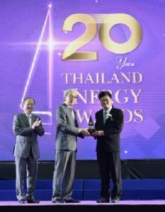 ยินดีด้วย! โรงพยาบาลขอนแก่นชนะเลิศรับรางวัล Thailand Energy Award 2019
