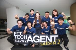 """แชมป์ """"PTT TECH Savvy Agent Season 2"""" เปิดโอกาสต่อยอดธุรกิจในรูปแบบ Startup"""