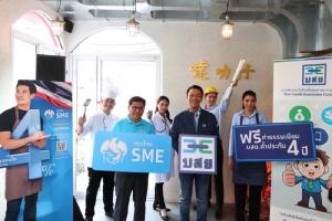 บสย.ผนึกกำลัง กรุงไทยเสริมแกร่งส่ง 10 สินเชื่อ SMEs ดอกเบี้ยเริ่มต้น 4% ฟรีค่าธรรมเนียม 4 ปีวงเงิน50,000 ล้านบาท