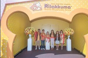 TACC ผนึกพันธมิตร จัดงาน Siam Paragon presents Rilakkuma World Happiness Town