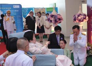 เจ้าฟ้าพัชรกิติยาภาฯ เสด็จฯ ไปในการประชุมสัมมนาติดตามความคืบหน้าของการให้บริการเพร็พในประเทศไทย