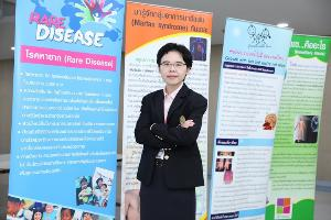 กว่าจะถึงวันนี้…โอกาสและอนาคตของผู้ป่วยโรคหายากในประเทศไทย