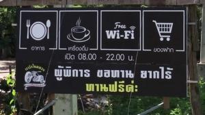 """"""" Si Ri Caft """" ร้านอาหารสายบุญ เปิดให้คนพิการ ยากไร้ กินฟรี กำไรนำไปช่วยเหลือสังคม"""