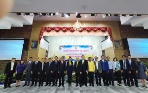 ประชุมผู้บริหารกระทรวงศึกษาธิการสัญจร ประจำปีงบประมาณ 2563