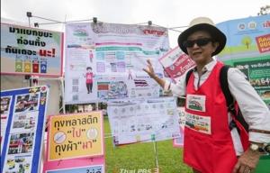 """งานกาชาดปีนี้จัดเต็ม!! ชู""""Green Fair""""งานแรกของประเทศไทย รณรงค์คนไทยช่วยลดขยะ"""