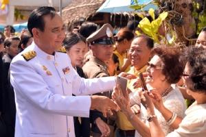 นายกฯเป็นประธานในพิธีถวายผ้าพระกฐินพระราชทานสำนักนายกรัฐมนตรี