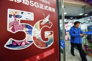 3 บริษัทสื่อสารจีนพร้อมใจปูพรมเปิดตัวบริการ 5G สนองแผนปักกิ่งพัฒนาไฮเทคแข่ง US