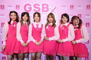 GSB จับมือ 6 สาว BNK48 ร่วมสะสมความสุข คว้าพรีเซ็นเตอร์ บัตรออมสินเดบิต