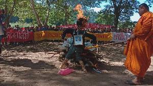 """คนสะเอียบนับพันขึ้นผาอิงสืบชะตาน้ำยม-เผาหุ่น""""สมศักดิ์""""วันครบรอบ 30 ปีต้านเขื่อนแก่งเสือเต้น"""