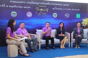 """พังงาพร้อมจัดงานเปิดฤดูกาลท่องเที่ยว """"Phang Nga Shinning Star Tourism Festival 2019"""" คาดเงินสะพัดกว่า 100 ล้าน"""
