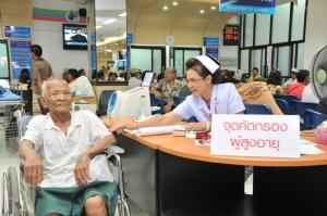 ไทยเปิดตัวศูนย์อาเซียนผู้สูงอายุ ในงานประชุมสุดยอดอาเซียน รองรับสังคมสูงวัย