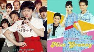 หนังไทยกลิ่นกิมจิ : ภาพยนตร์รีเมก