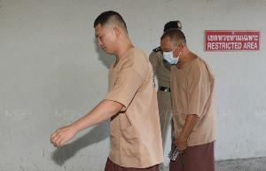 """""""ปุ๊กกี้"""" สามี พร้อมหนุ่มไต้หวัน กลับลำสารภาพค้ายาเสพติด ศาลนัดสืบพยานนัดแรก 8 ก.ย.ปีหน้า"""