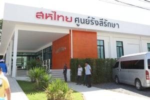 """หัวใจน่ากราบ """"อนุทิน"""" ขอบคุณ """"จิมมี่ ชวาลา-ห้างสหไทย"""" ช่วยสร้างศูนย์รังสีรักษา ผู้ป่วยเข้าถึงบริการ"""
