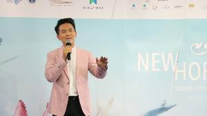 """New Horizons"" กับฤดูกาลที่ 15 ของวงดุริยางค์ฟีลฮาร์โมนิกแห่งประเทศไทย Thailand Philharmonic Orchestra Season 15 (2019-2020) - ""New Horizons"""