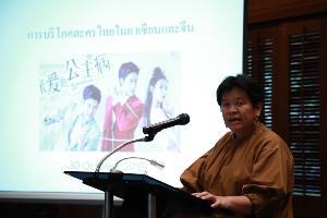 จับตา ธุรกิจละคร สื่อบันเทิง และนักแสดงไทย ในตลาดอาเซียน