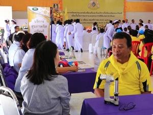 รองผู้ว่าฯ ยะลา เปิดโครงการจัดหน่วยแพทย์เคลื่อนที่ และรับบริจาคโลหิตเฉลิมพระเกียรติ