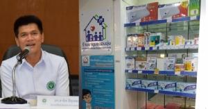 รพ.วชิระภูเก็ต ขยาย 15 กลุ่มโรค รับยาผ่านร้านขายยา
