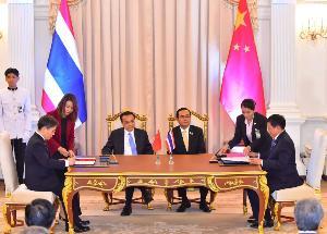 จับมือจีนดึงความรู้ระดับสูงวิทยาศาสตร์ 11 สาขา ประยุกต์ใช้กับไทย