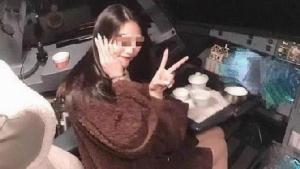 ขี้หลีเป็นเหตุ! แบนตลอดชีวิต กัปตันจีนอนุญาตผู้โดยสารสาวสวยเข้าห้องนักบิน