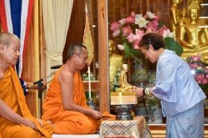กรมสมเด็จพระเทพฯ ถวายผ้าพระกฐินสภากาชาดไทย ประจำปี 2562