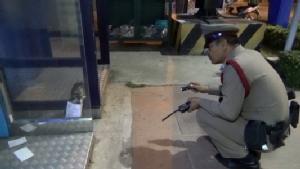ขวัญกระเจิงกลางดึกพบวัตถุคล้ายระเบิดวางข้างตู้ ATM ในปั๊มกลางเมืองอุบล