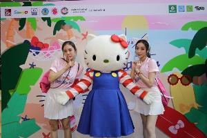 ห้ามพลาด! 'Hello Kitty Run : Fun On The Beach 2019' พร้อมฉลองครบรอบ 45 ปี 'Hello Kitty' 16 พ.ย.นี้