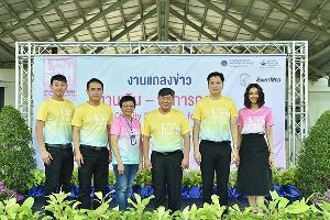 """""""น้ำฝน-อาร์ม"""" ร่วมแชร์ประสบการณ์ ในงาน """"MU Charity 2020 : Run for Fund"""""""