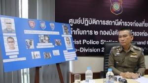 รวบแล้ว!! กลุ่มชายไทยรุมทำร้ายนักท่องเที่ยวชาวคูเวตเจ็บสาหัสริมหาดพัทยา