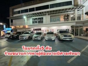(ชมคลิป) เปิดเส้นทางการหลบหนีผู้ต้องหาหนีศาลพัทยา เผยมีผู้ร่วมขบวนการมากถึง 11 คน