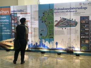 สนข.ชูแนวคิดพัฒนา TOD รอบสถานีรถไฟเมืองพัทยา ยกระดับเป็นมหานครแห่งอุตสาหกรรมไมซ์